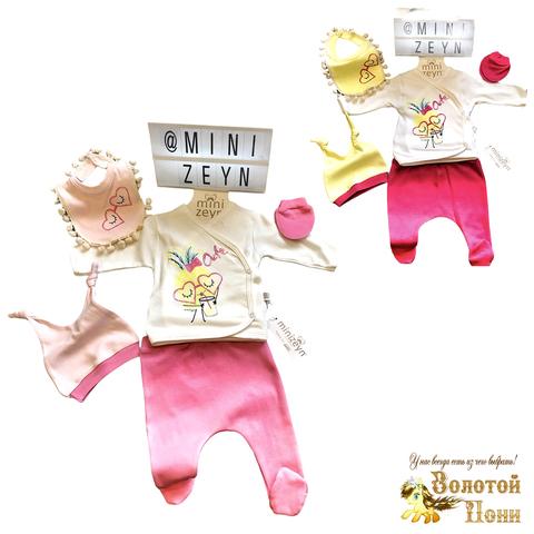 Комплект 5 пред новорожденному (0-3) 201123-MZ5536