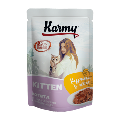 Karmy Kitten Консервы для котят, беременных и кормящих кошек с курицей в соусе (пауч)