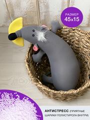 Мягкая игрушка-подушка Gekoko «Крыса Анфиса» 3
