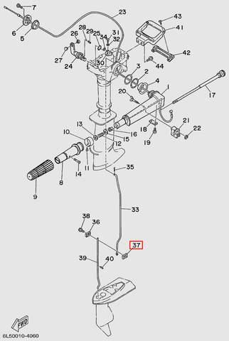 Пластина муфты тяг пп  для лодочного мотора T3 SEA-PRO (11-37)