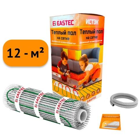 Электрический теплый пол под плитку. Нагревательный мат Eastec ECM - 12.0. (12 кв.м/1920W). EASTEC ECM - 12,0