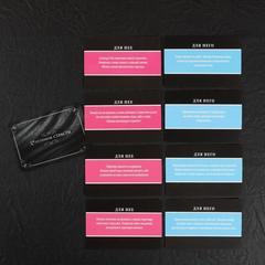 Эротический набор «50 оттенков страсти» (10 карт, наручники и плётка)