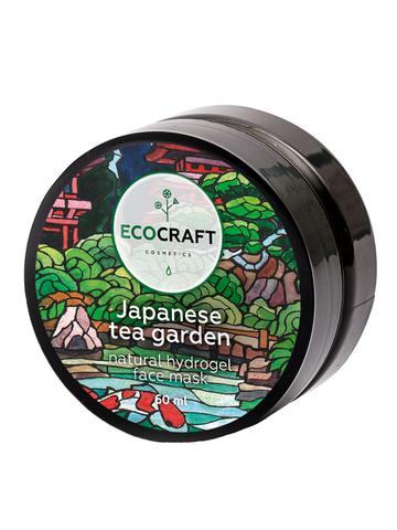 ECOCRAFT Маска гидрогелевая для лица суперувлажняющая для всех типов кожи Japanese tea garden Японский чайный сад (60 мл)