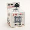 QiYi New Thunderclap 3x3x3 V2 NEW