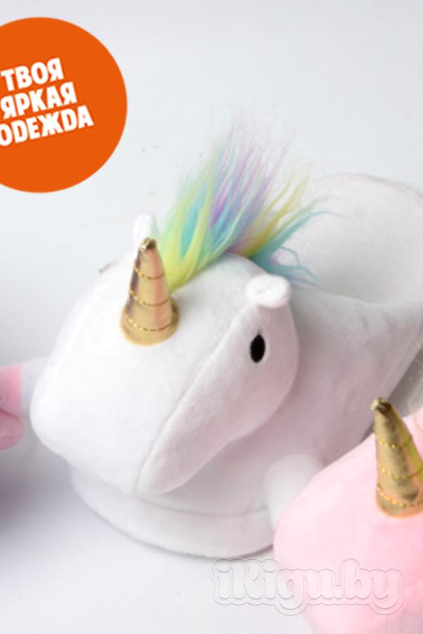 Тапочки Тапочки Unicorn Белые тапочки_уникорн_белые_бз.jpg