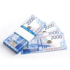 Шуточные деньги 2000 рублей