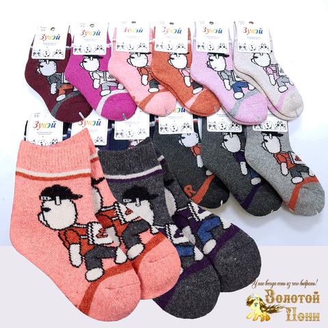 Носки ангора/махра детские (3-9) 201118-Z-0315.1