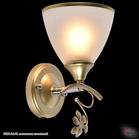 15111-0.2-01 светильник настенный