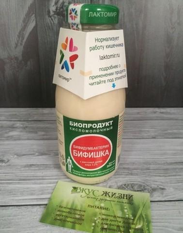 Бифишка Бифидумбактерин кисломолочн 300мл