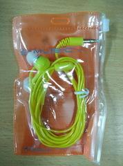 Наушники вакуумные S-Music Start CX-120 yellow