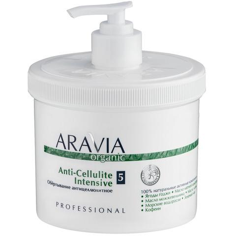 Обёртывание антицеллюлитное Anti-Cellulite Intensive, ARAVIA Organic, 550 мл.