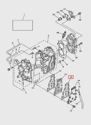Прокладка крышки выпуска  для лодочного мотора T15, OTH 9,9 SEA-PRO (2-13)