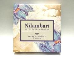 Nilambari шоколад белый на кокосе с манго 65 г