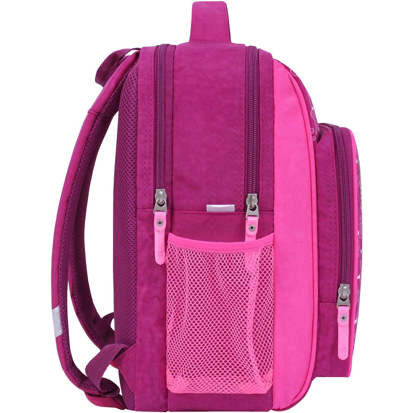 Рюкзак школьный Bagland Школьник 8 л. 143 малиновый 593 (0012870) фото 2