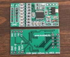 Converter ICOM Voltage to Yaesu ABCD BandData