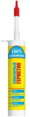 Герметик S силиконовый санитарный Ремонт на 100% 260мл (300г) белый