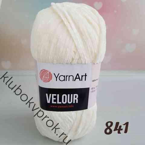 YARNART VELOUR 841, Молочный