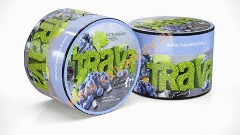 Кальянная смесь Trava - Виноград, Чернослив, Лед