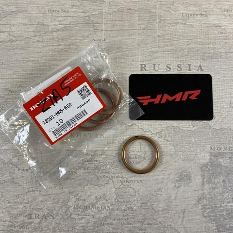 Прокладка глушителя 18291-MN5-650