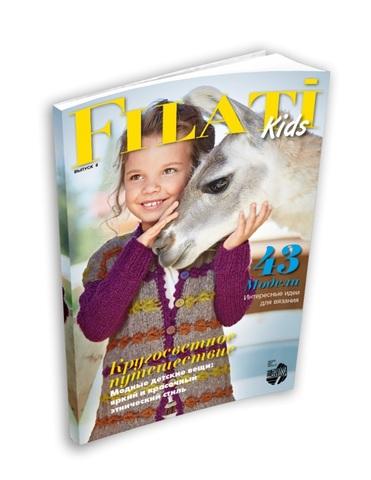 Журнал по вязанию для детей Filati Kids 8 на русском языке