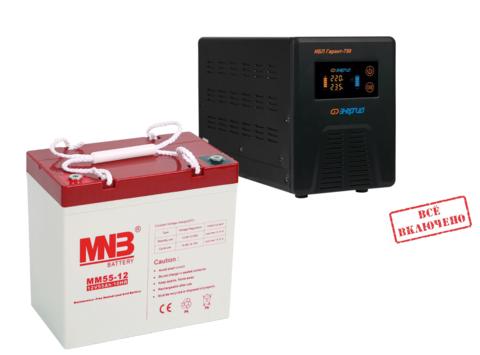 Комплект ИБП Гарант 500+MNB 55-12
