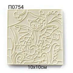 П0754 Плитка декоративная 10х10 см. КотоФея.