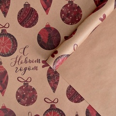 Бумага упаковочная крафтовая, «Ёлочные игрушки», 50 × 70 см, 2 листа, 1 уп.