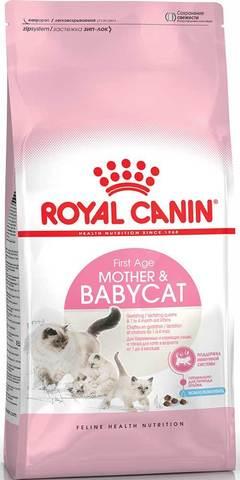 ROYAL CANIN Сухой корм для котят и кошек в период беременности и лактации Mother&Babycat 10 кг.