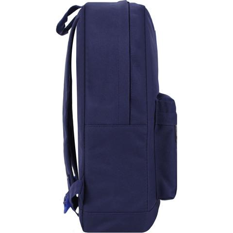 Рюкзак Bagland Молодежный W/R 17 л. чернильный (00533662)