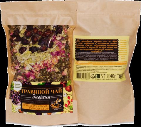 Чай травяной Крымские традиции  Энергия 40 г