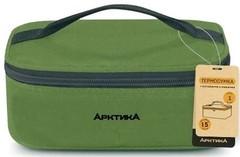 Лачнбокс контейнером 020-2000-1 зеленый