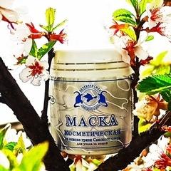 Маска «на Основе грязи Сакского Озера» для ухода за кожей™КРЫМ ГГРЭС