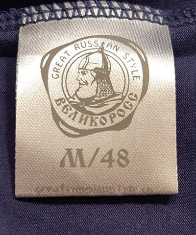 """Men's trunks VELIKOROSS """"Navy"""""""