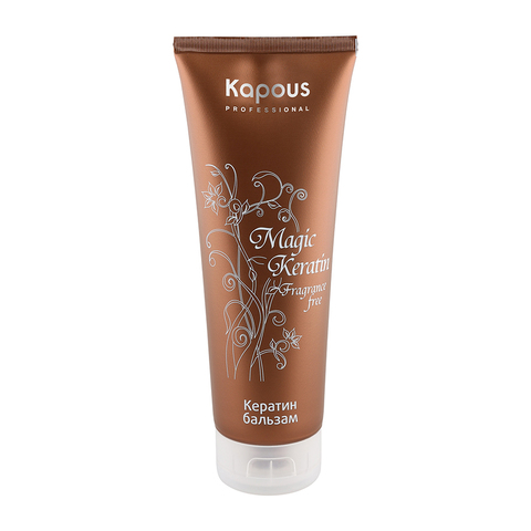 Kapous Fragrance free Кератин бальзам, 250 мл