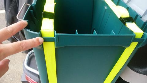 Экспедиционный ящик IRIS RV Box 460, пример крепления к багажнику 2.