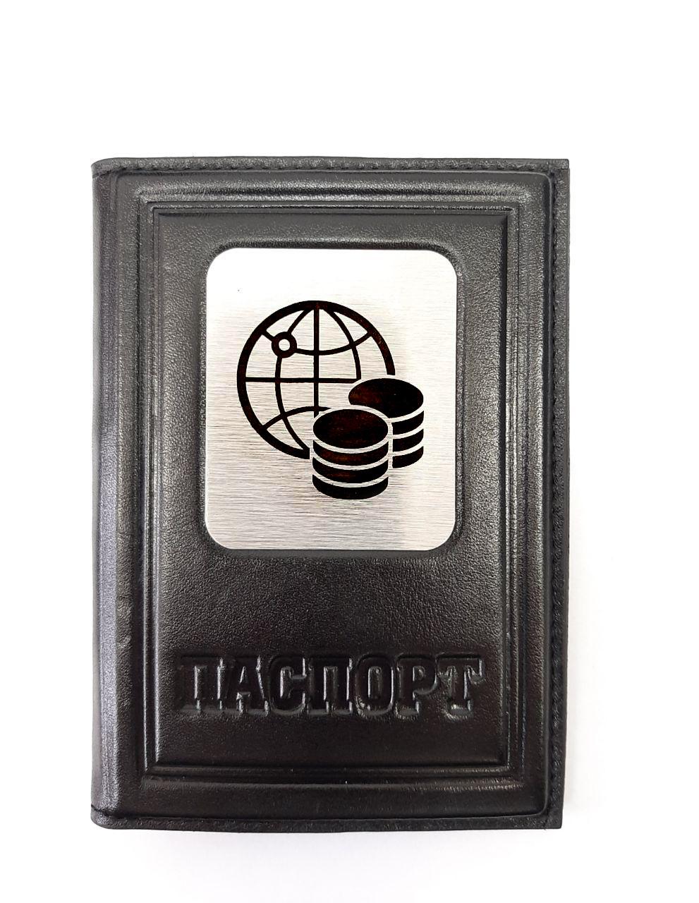 Обложка на паспорт   Финансисту  Чёрный