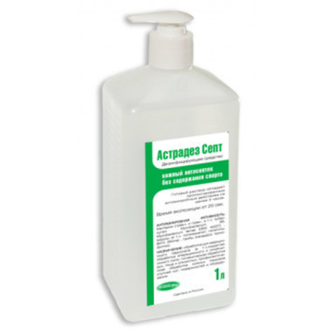 Антисептик кожный Астрадез Септ 1 л (с дозатором)