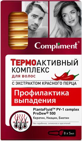 Compliment термоактивный комплекс для волос с экстрактом красного перца Профилактика выпадения