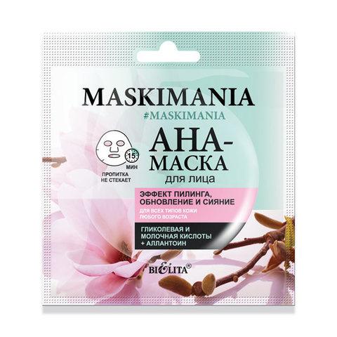 """AHA-маска для лица """"Эффект пилинга, обновление и сияние"""" , 1 шт. ( Maskimania Маски для лица на нетканой основе )"""