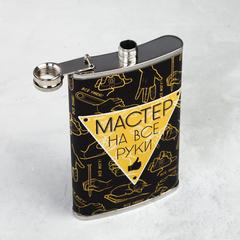 Подарочный набор «Мастер на все руки»: фляжка 300 мл, ручка, фото 2