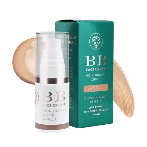 ВВ крем для лица Увлажняющий SPF-15 для чувствительной кожи 02 тон vanilla (Дп)