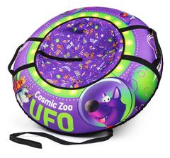 Тюбинг Cosmic Zoo UFO  Волк  ( фиолетовый)