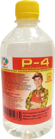 Profilux/Профилюкс Растворитель P-4
