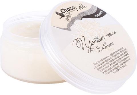 Протеиновый гель для волос | 75 гр | TM Chocolatte