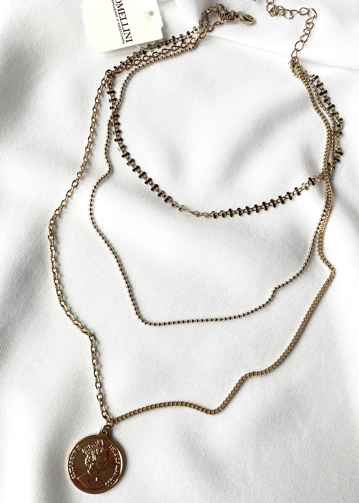 Тройная цепь с монетой (брасс)