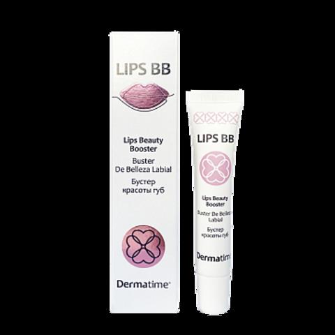 Бустер для губ Lips Beauty Booster