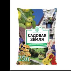"""Грунт """"Садовая земля"""" (25 л)"""