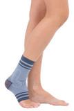 Бандаж компрессионный на голеностопный сустав БКГСС-