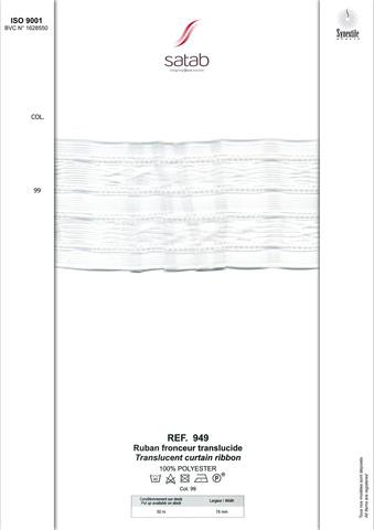 Шторная тесьма полупрозрачная Satab № 0949