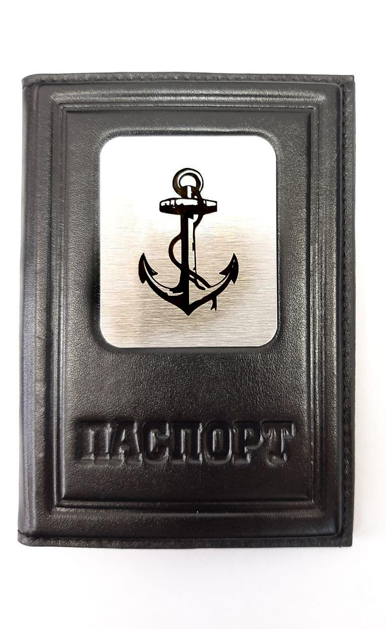 Обложка на паспорт   Моряку   Чёрный